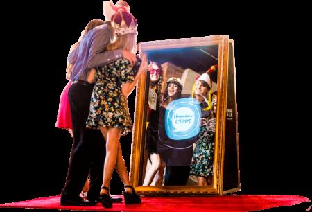 Селфи-зеркало
