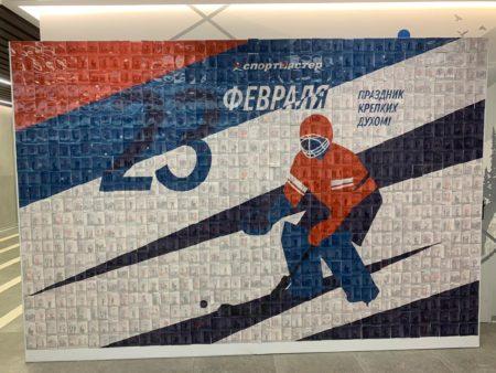 В честь Дня защитника Отечества «Спортмастер» проводил ежегодное мероприятие